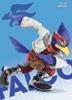 52. Falco